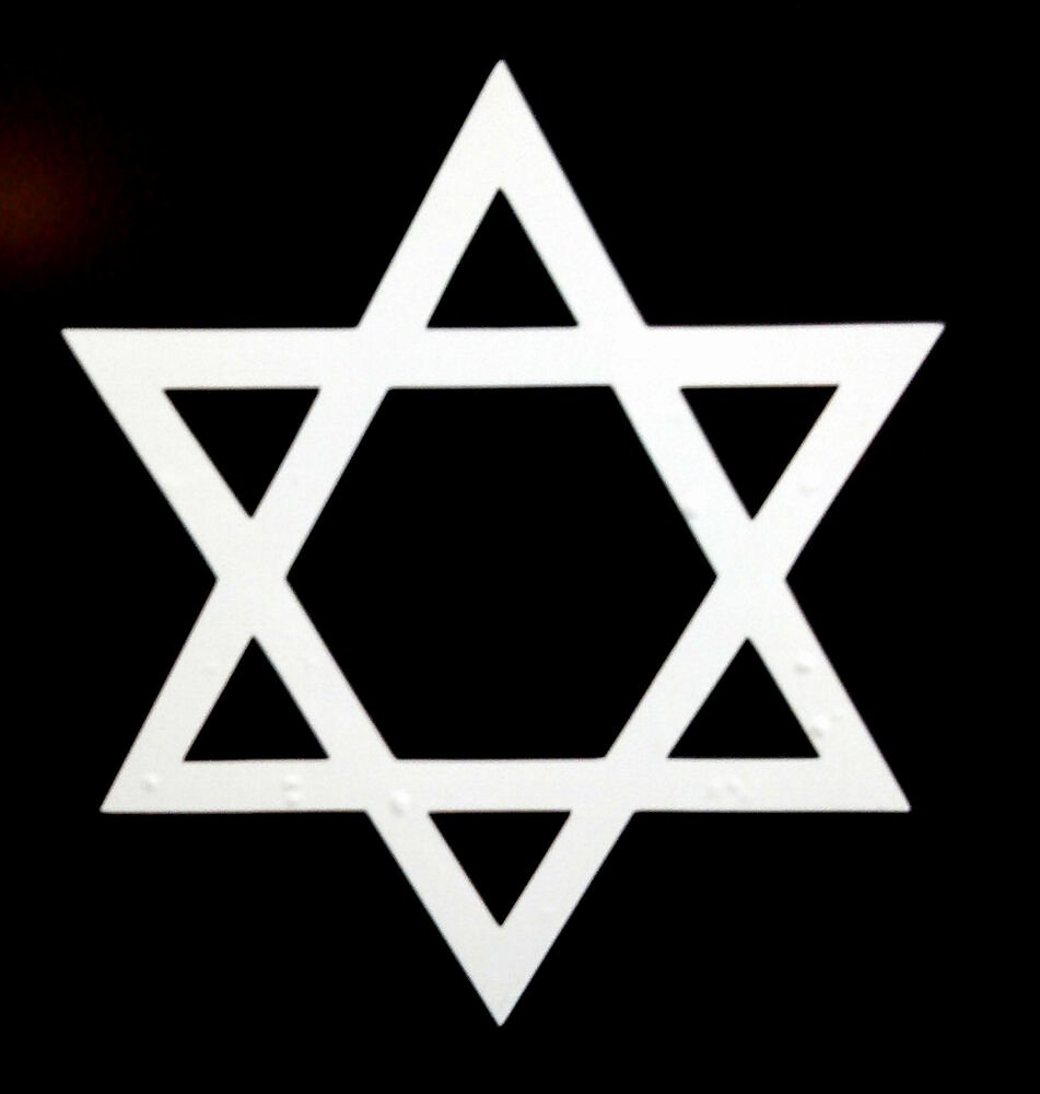 "2 Inch Star Best Of Star Of David 5 1 2"" Inch Vinyl Decal Bumper Window"