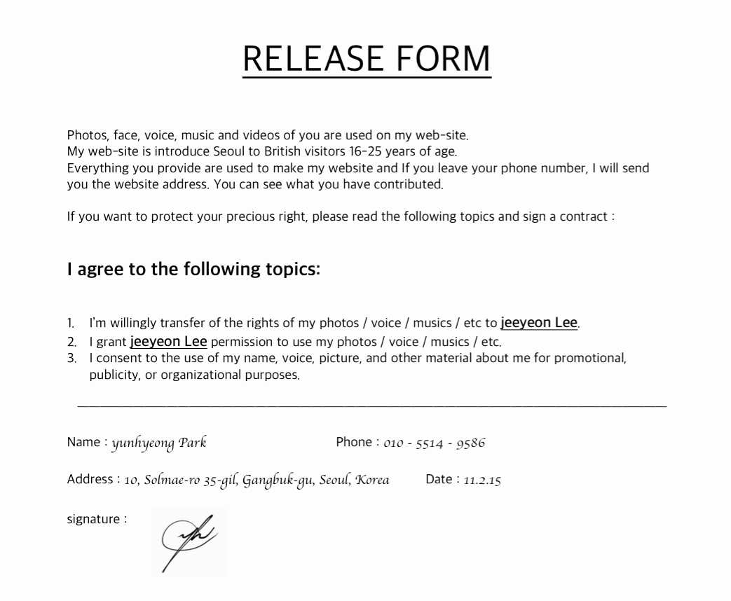 Artwork Release form Template Elegant February 17 2015 – Dear U K