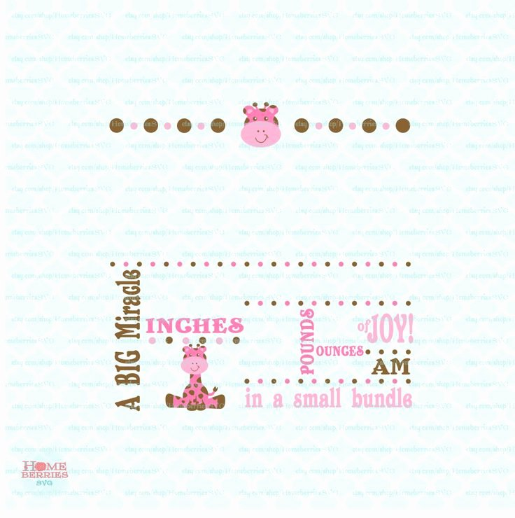 Baby Birth Stats Template Free Luxury Birth Announcement Svg Baby Svg Template Svg Big Miracle