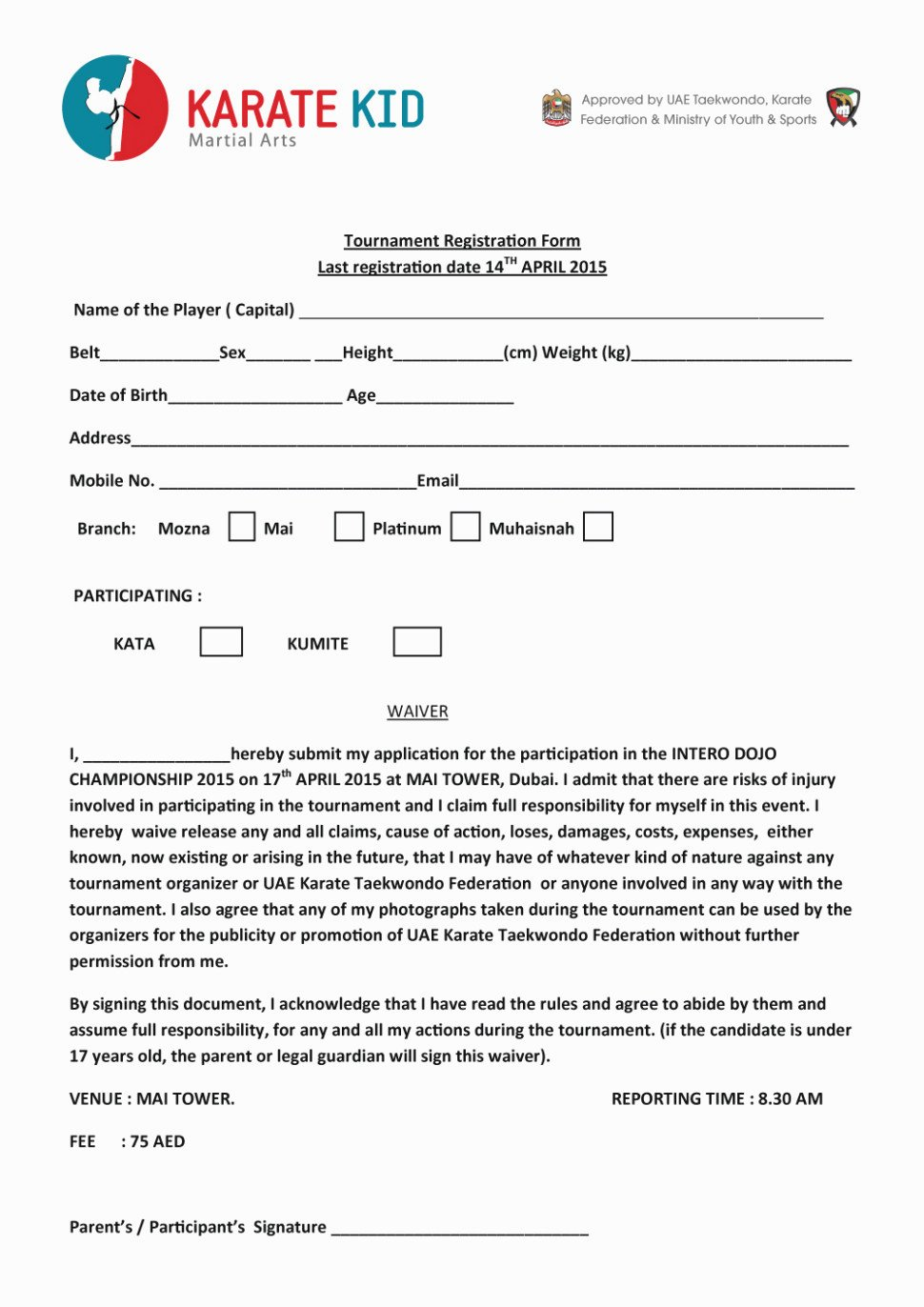 Basketball tournament Registration form Template Best Of 11 Things You Probably Didn T Know About