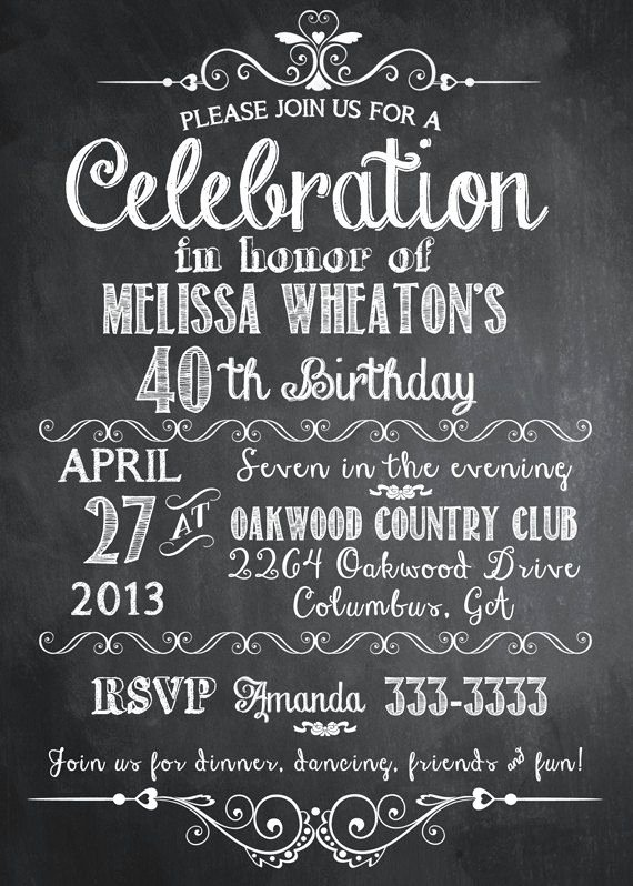 Birthday Chalkboard Template Beautiful Chalkboard Adult Birthday Party Invitation Printable