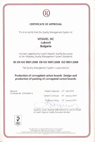 Certificate Of Quality Template Luxury Certificates