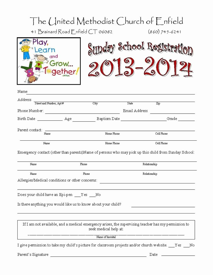 Child Care Application Template Unique Sunday School Registration form Biz Card