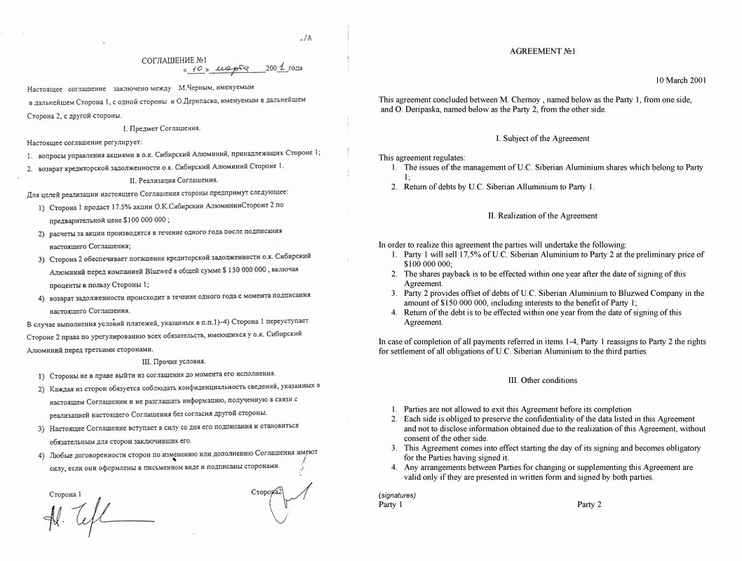 Child Relocation Agreement Template Unique Mercial Agreement Template Physician assistant