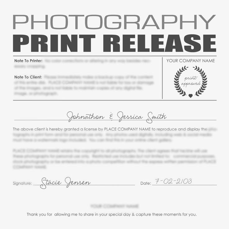 Client Print Release form Template Best Of 107 Best Images About My Future Business On Pinterest