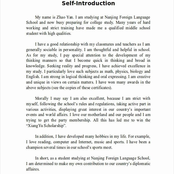 College Introduction Paragraph Examples Unique Sample Essay About Myself Free Essays On Sample Essay