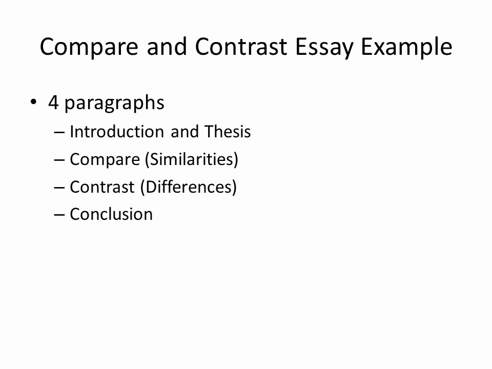 Compare and Contrast Introduction Sample Luxury Introduction Paragraph for Pare and Contrast Essay Samples