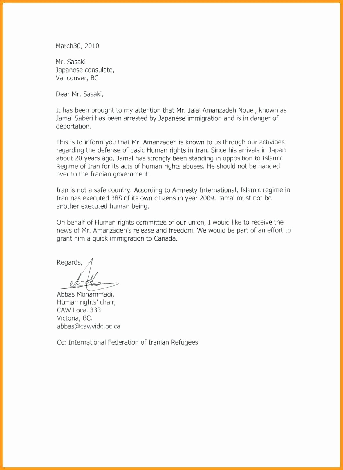 Concerned Letter Sample Luxury to whom It May Concern Letter format Word Document