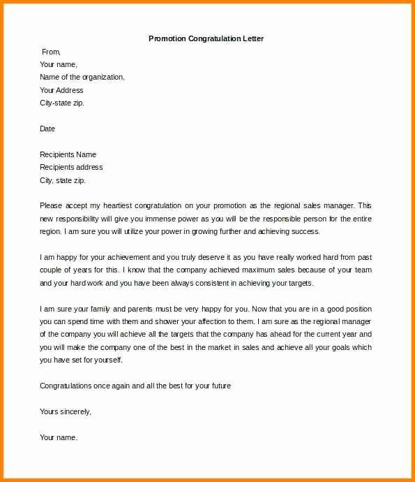 Congratulations Scholarship Award Letter Awesome 15 Letter Of Congratulations for Promotion