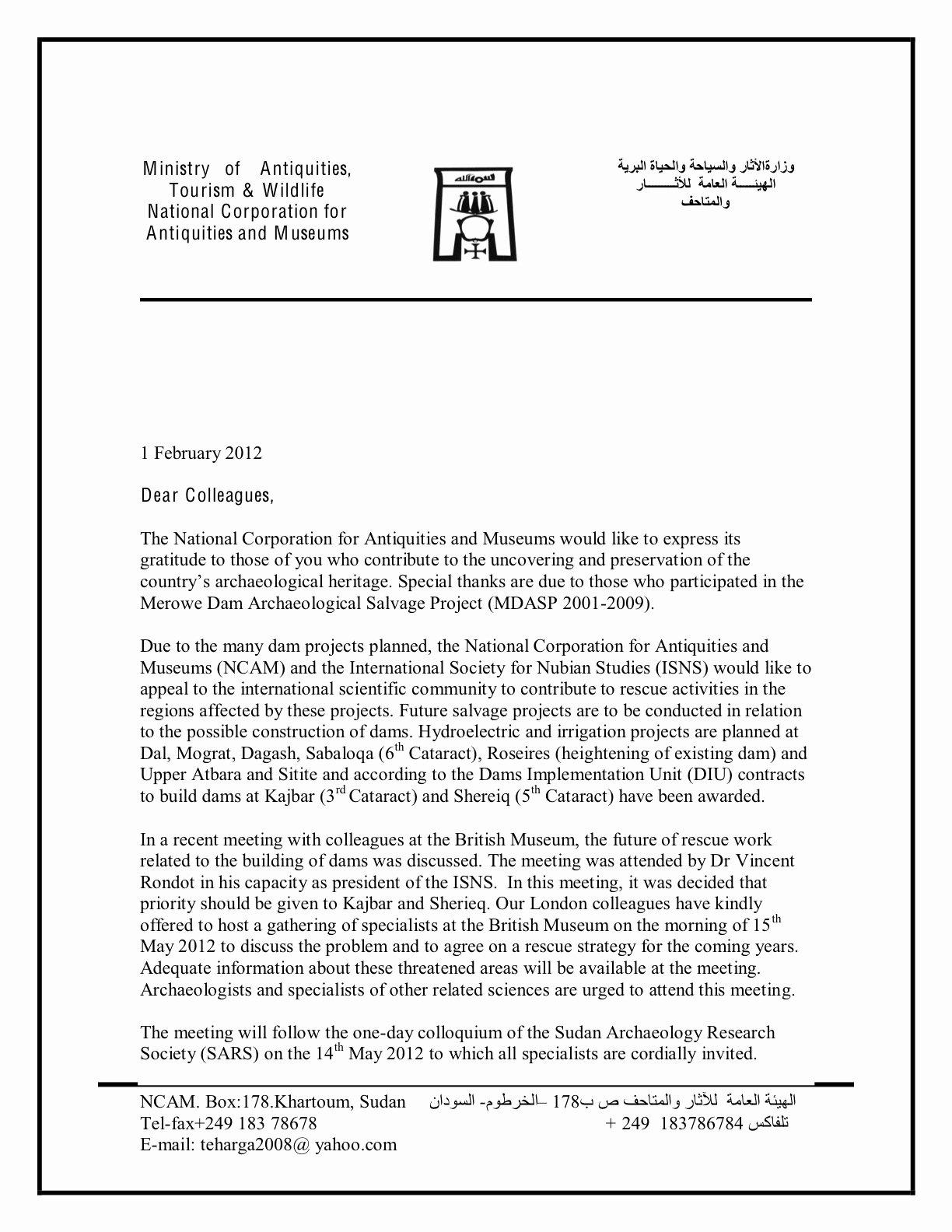 Court Appeal Letter Sample Fresh Egyptology News Sudan Dams Appeal