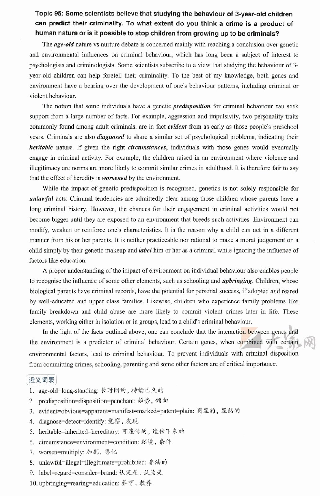 Current events Paper Outline Inspirational 53 event Essay topics 100 College Application Essay