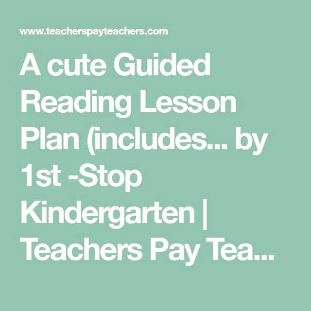 Cute Lesson Plan Template Awesome Best 25 Lesson Plan Templates Ideas On Pinterest