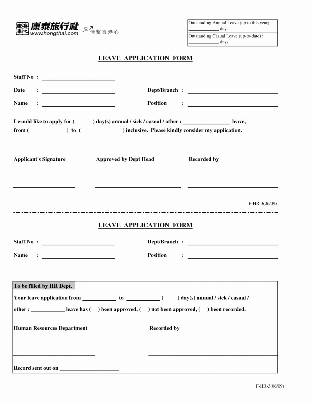 Design Request form Template New 10 Employee Leave form