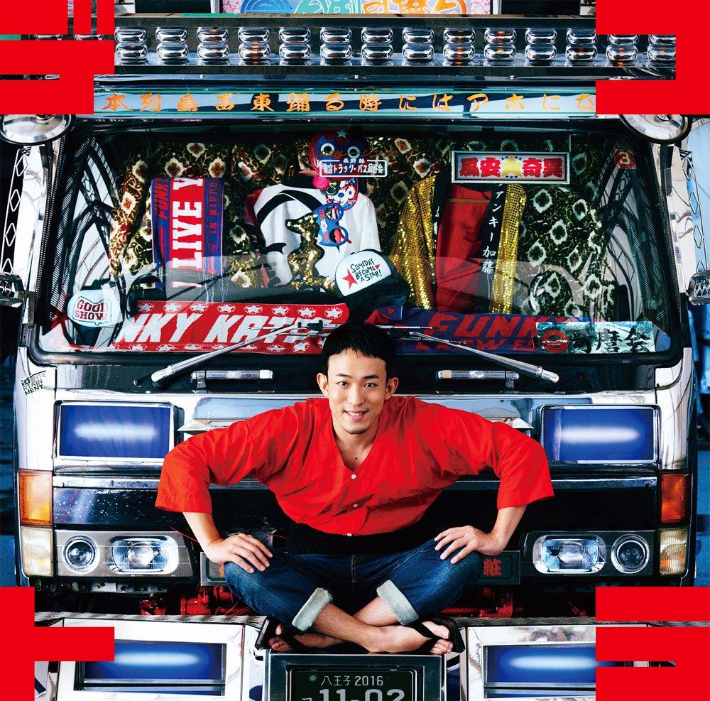 Eleven Ninety Nine Plaza Best Of Satoshi Minakawa