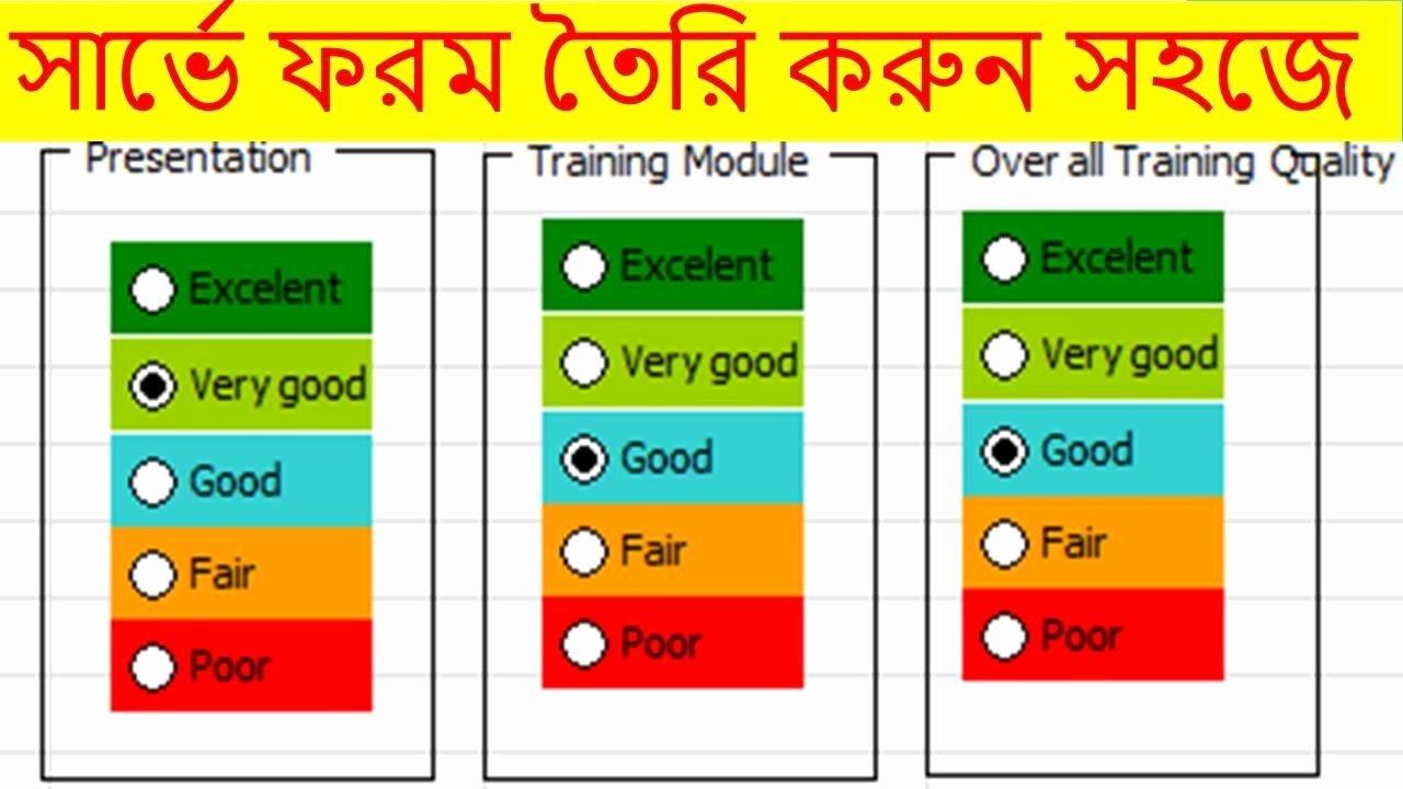 Excel Survey Results Template Unique Excel Bangla Tutorial Tricks 53 Excel Survey Template