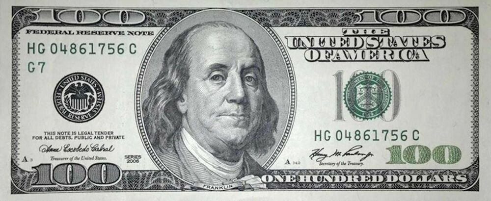 Fake 1000 Dollar Bill Printable Best Of Printey Coupon $100 Off Value $100 for Printing