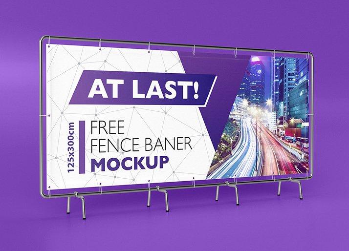 Fence Cup Design Template Lovely Free Banner Mockup Mockups Design