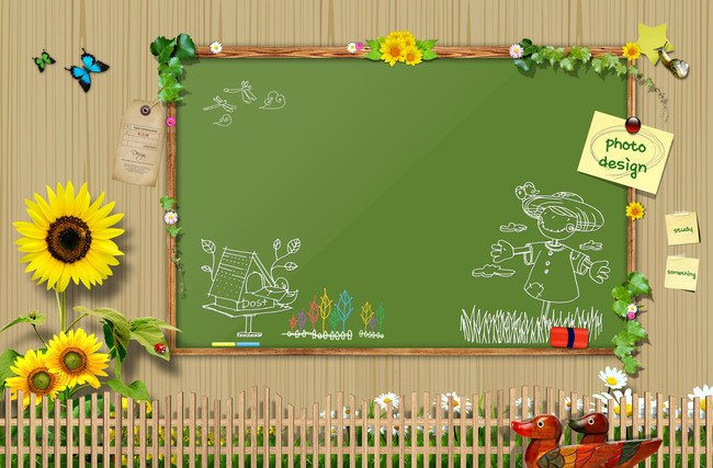 Fence Cup Design Template New Sunflower Cartoon Background Fence Green Chalkboard