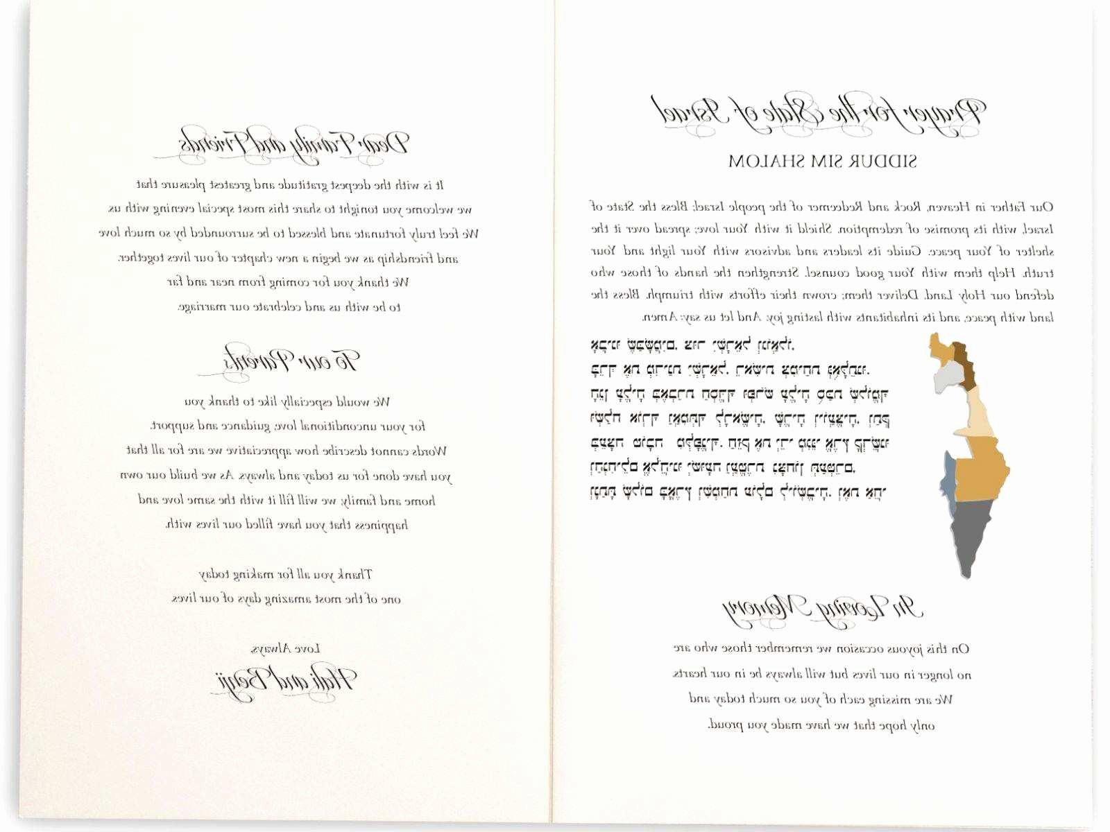 Filipino Catholic Wedding Program Unique 22 Catholic Wedding Ceremony Program Template with Mass