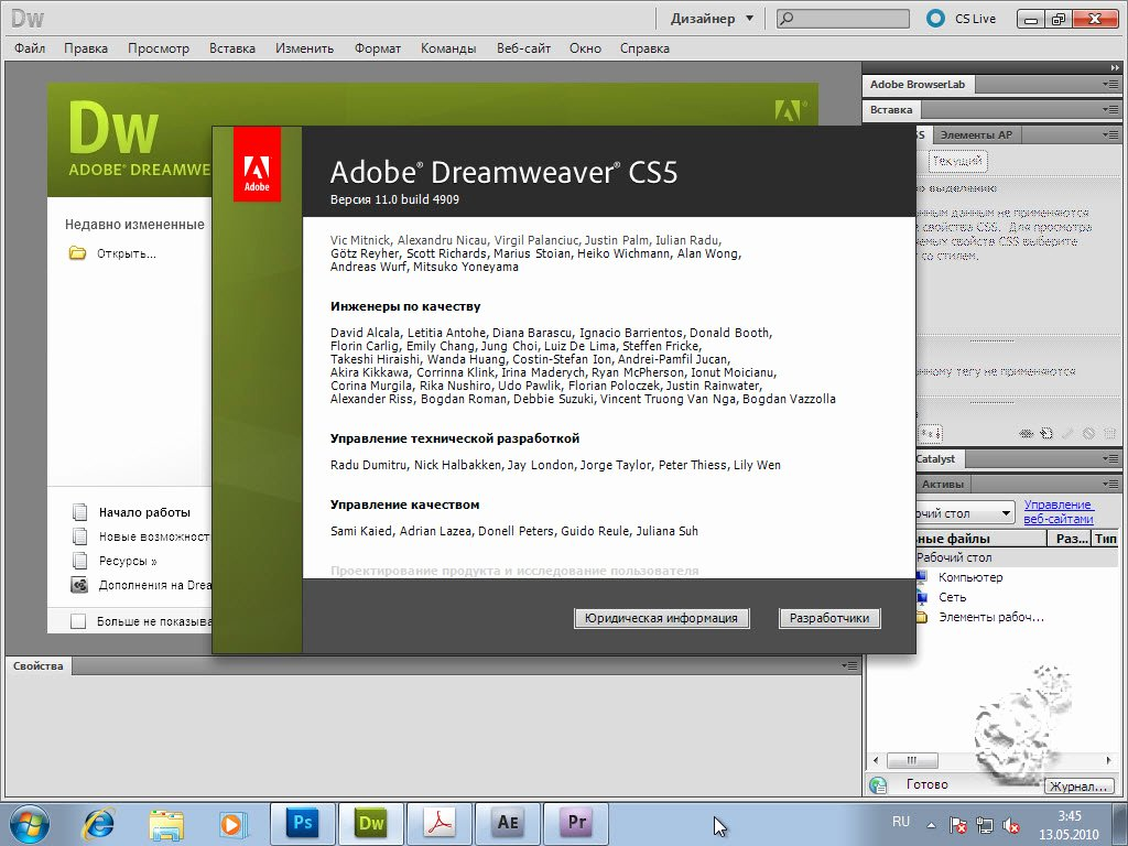 Free Dreamweaver Templates Cs5 Luxury Blog Archives Sersderast1981
