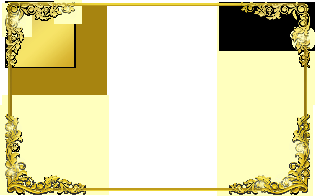 Free Gold Border Templates Best Of Decorative Gold Border Png Image Free Icons and