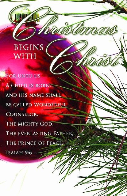 Free Printable Church Bulletin Covers Lovely 8 Best Bulliten Covers Images On Pinterest