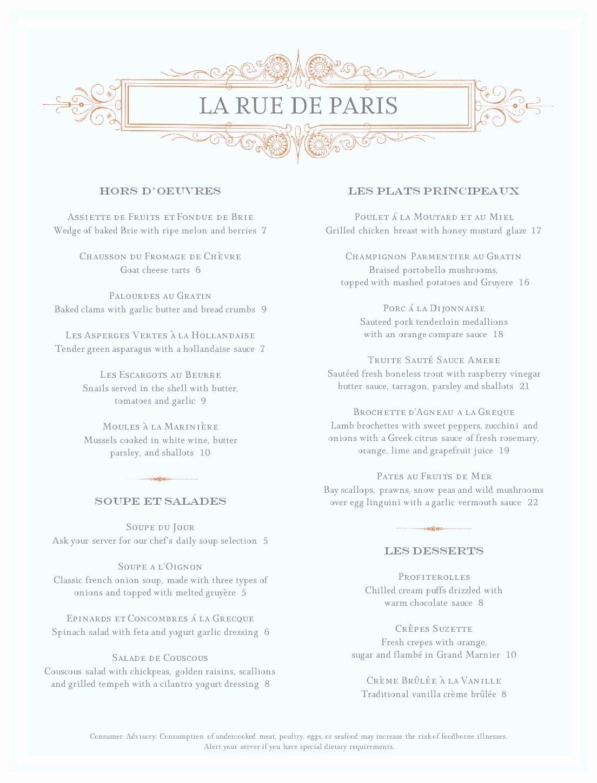 French Menu Design Best Of A French Menu Musthavemenus Menus Galore