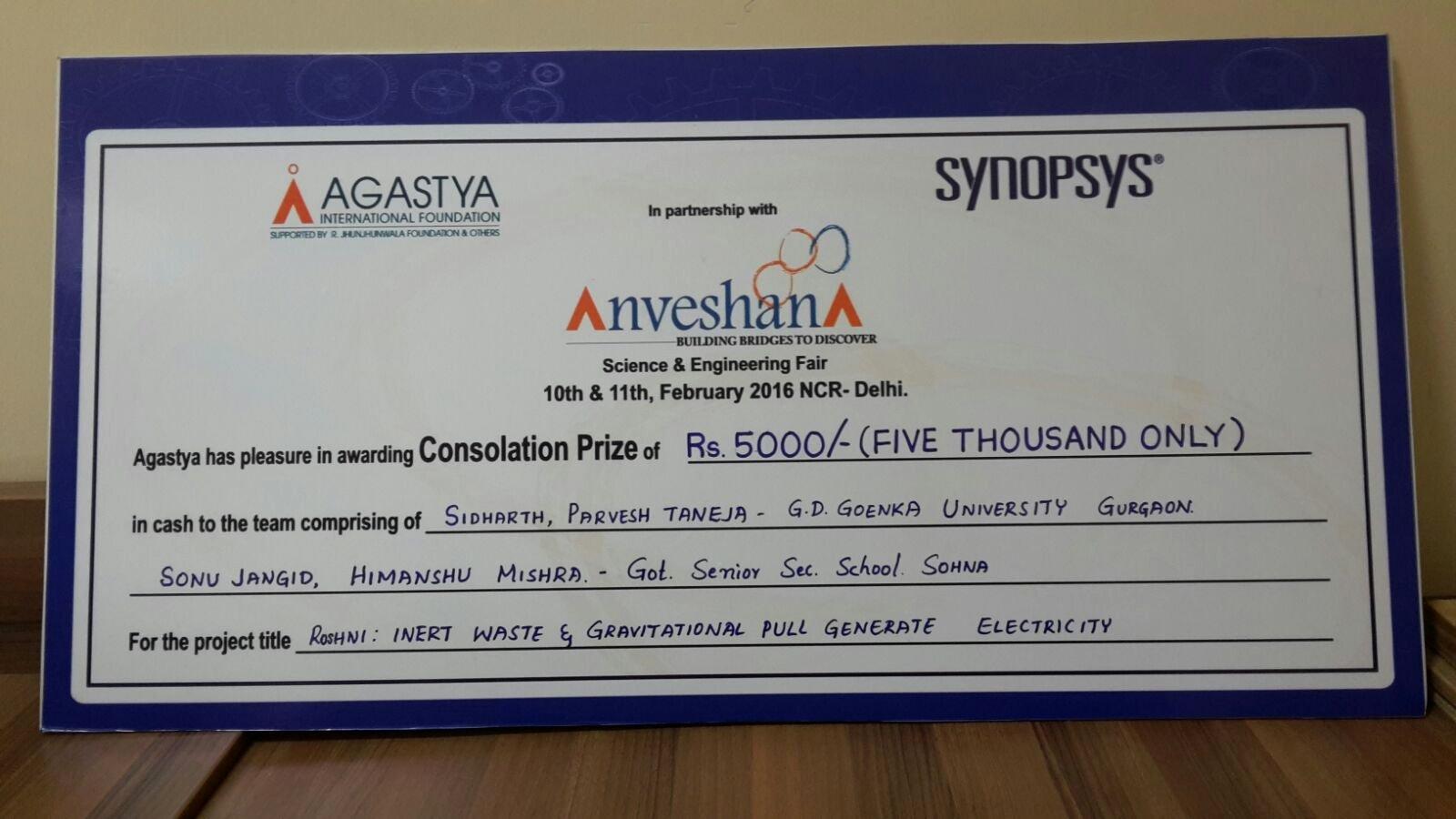 G.go/itcertificate Unique Cash Prize Certificate