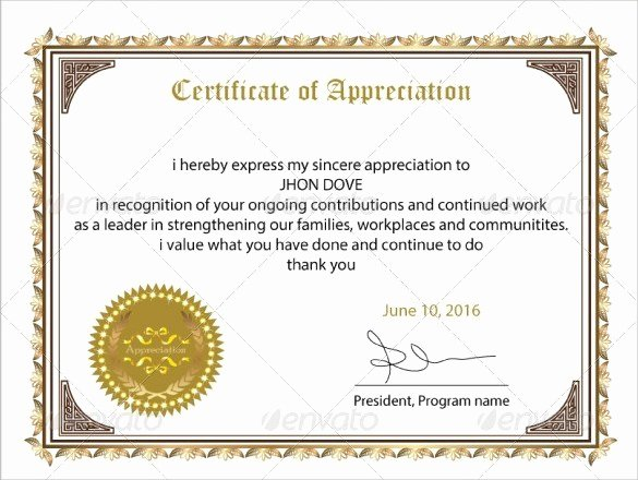 Ged Graduation Speech Examples Inspirational Recognition Certificate