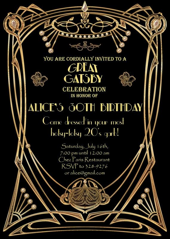 Great Gatsby Party Invitation Template Free New Great Gatsby Style Art Deco Birthday Party Invitation by