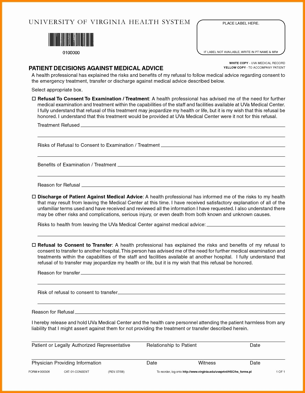 Hospital Release form Template Beautiful Printable Fake Hospital Discharge Papers