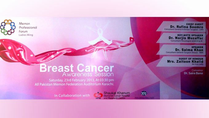 Informative Speech On Breast Cancer Awesome Breast Cancer Awarness Session at Memon Federation Memon