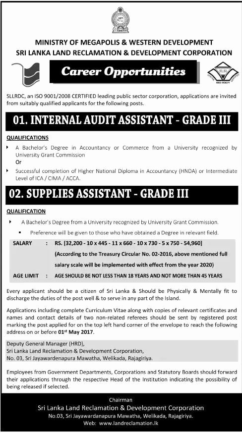 Internal Auditor Interview Questions New Internal Audit assistant Supplies assistant at Sri Lanka