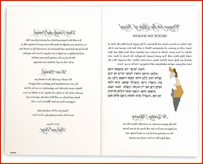 Jewish Wedding Program Template Awesome Free Downloadable Wedding Program Fan Template that Can Be