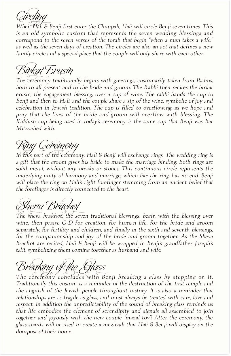 Jewish Wedding Program Template Awesome Jewish Wedding Programs and Jewish Program Wording