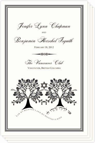 Jewish Wedding Program Template Beautiful Wedding Programs and Program Wording Templates by Culture