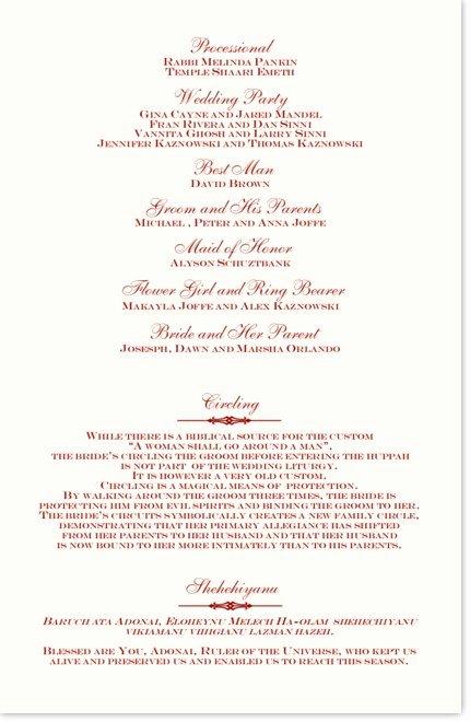 Jewish Wedding Program Template Luxury Elegance and Engravers Jewish Wedding Ceremony Program