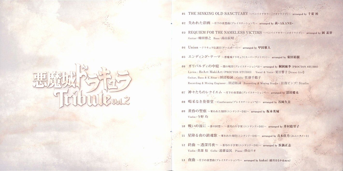 Liner Notes Examples Awesome Akumajou Dracula Tribute Vol 2