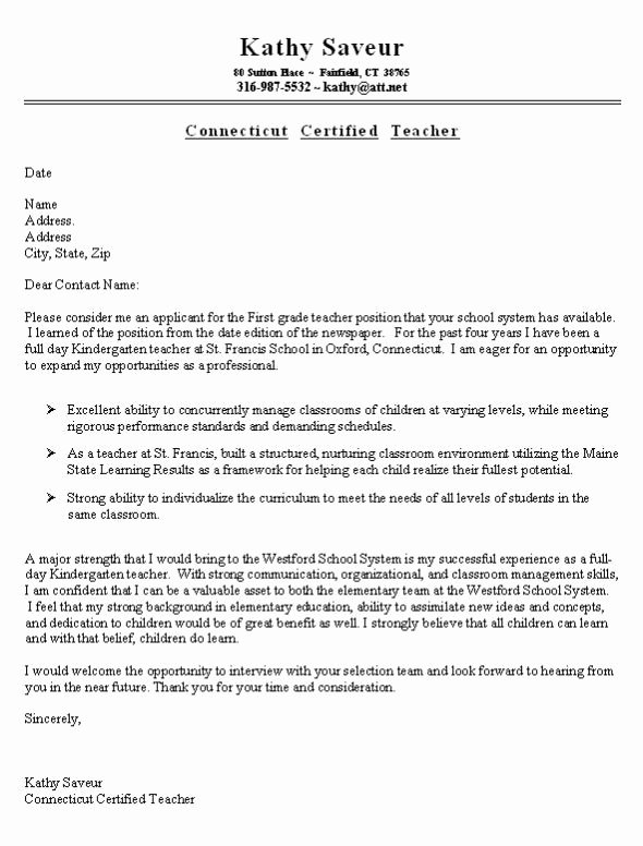 My First Job Experience Essay New First Grade Teacher Cover Letter Example