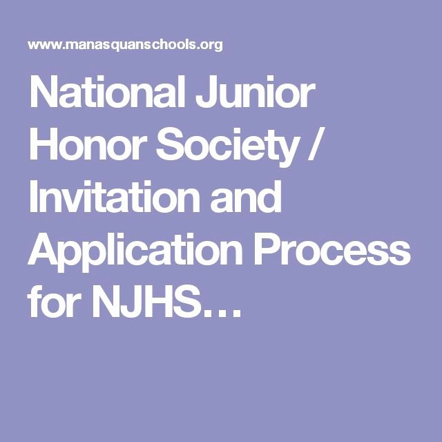 National Honor society Application Examples Elegant the 25 Best National Honor society Ideas On Pinterest