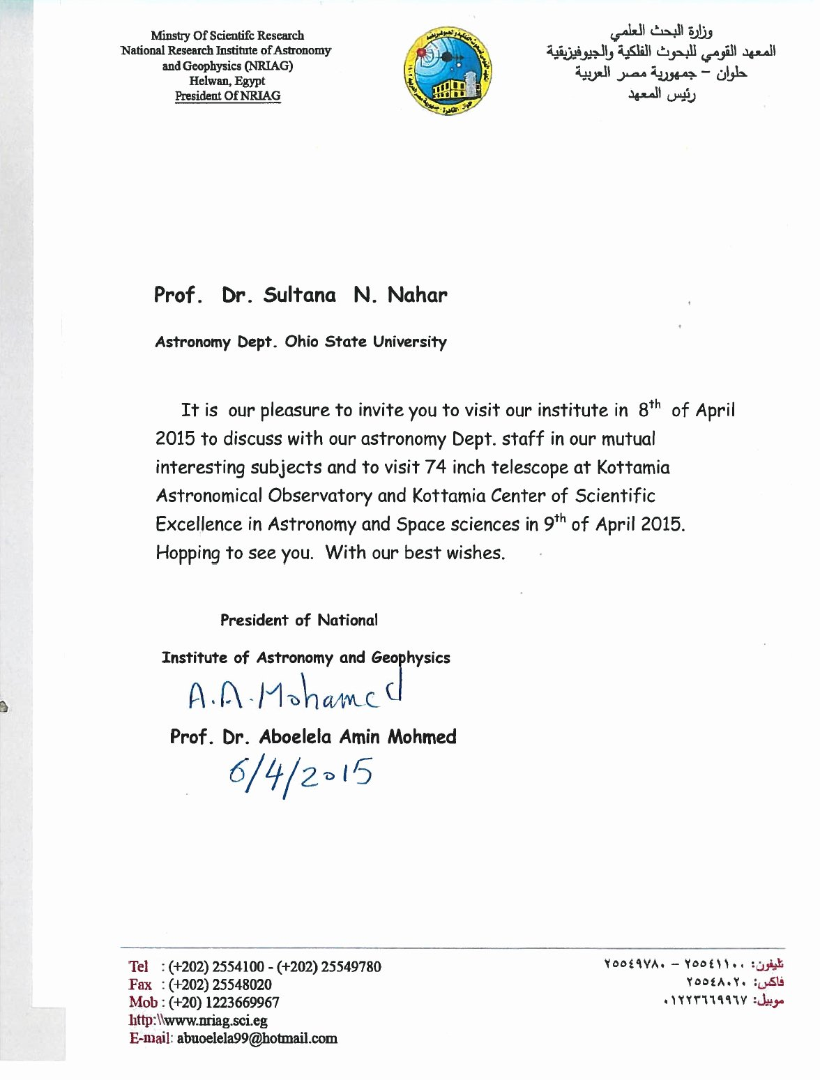 Nsf Letter Of Collaboration Template Inspirational Research Collaboration Invitation Letter