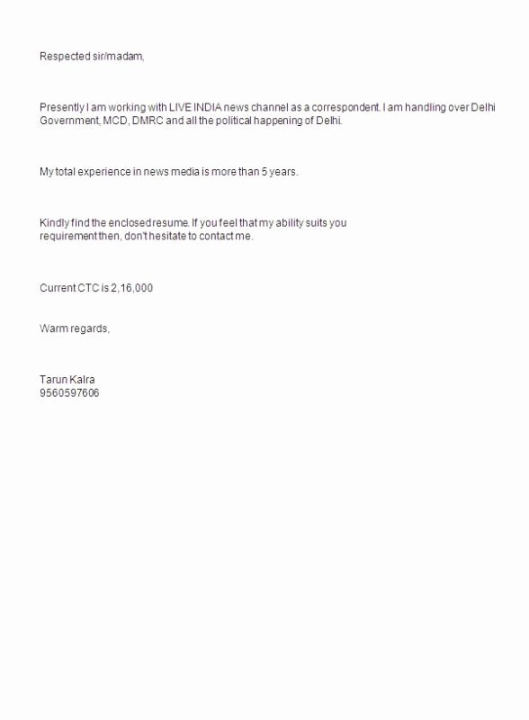 Nsf Letter Template Best Of Simple Cover Letter Samples