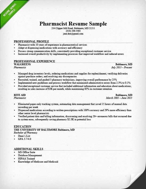 Pharmacist Resume Templates Unique Pharmacist Resume Sample & Writing Tips