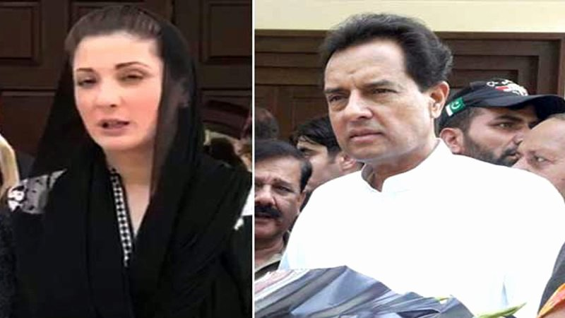 Pleading Paper Google Docs Luxury Sharifs Plead Court to Halt Indictment Process Over