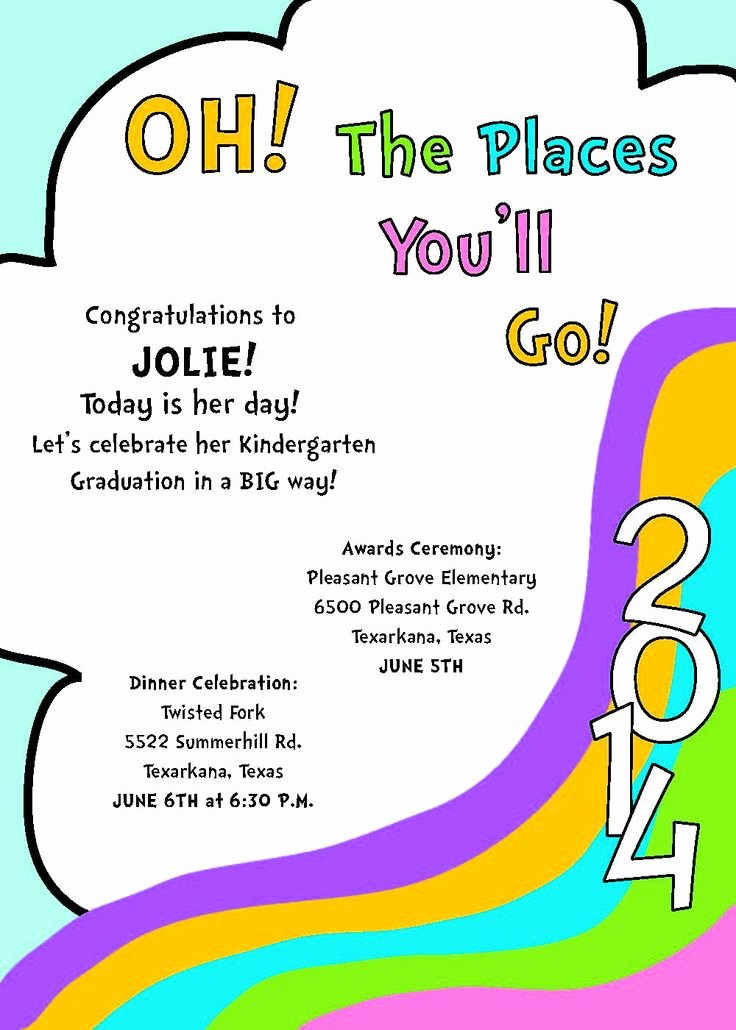 Preschool Graduation Programs Template Beautiful Preschool Graduation Quotes by Dr Seuss Quotesgram