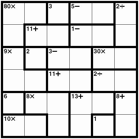 Printable Blank Sudoku 4 Per Page New Medium Printable Sudoku Puzzles