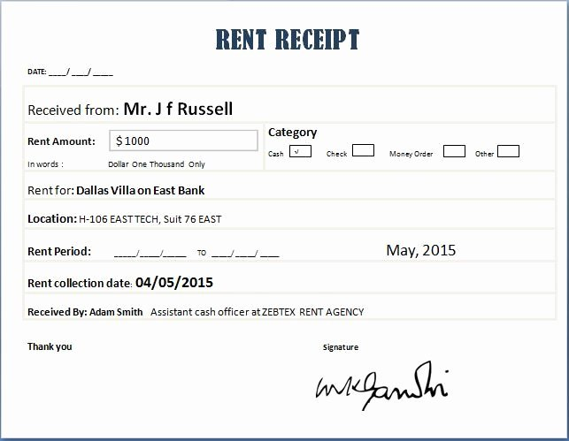 Real Estate Commission Invoice Template Inspirational Mercial Rent Receipt Template