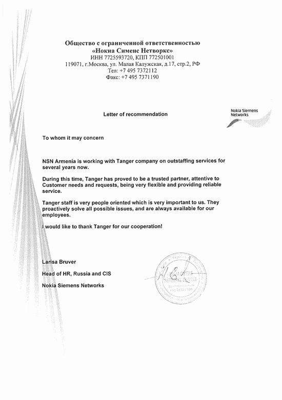 Recommendation Letter for Medical assistant Luxury Sample Letter Re Mendation for Administrative