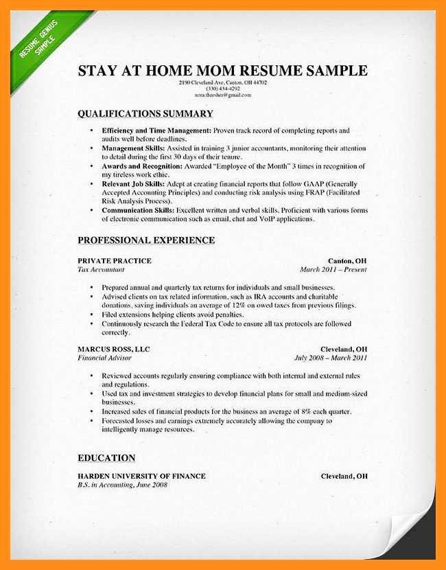 Reentering the Workforce Resume Examples Awesome 12 13 Resume for Returning to Workforce