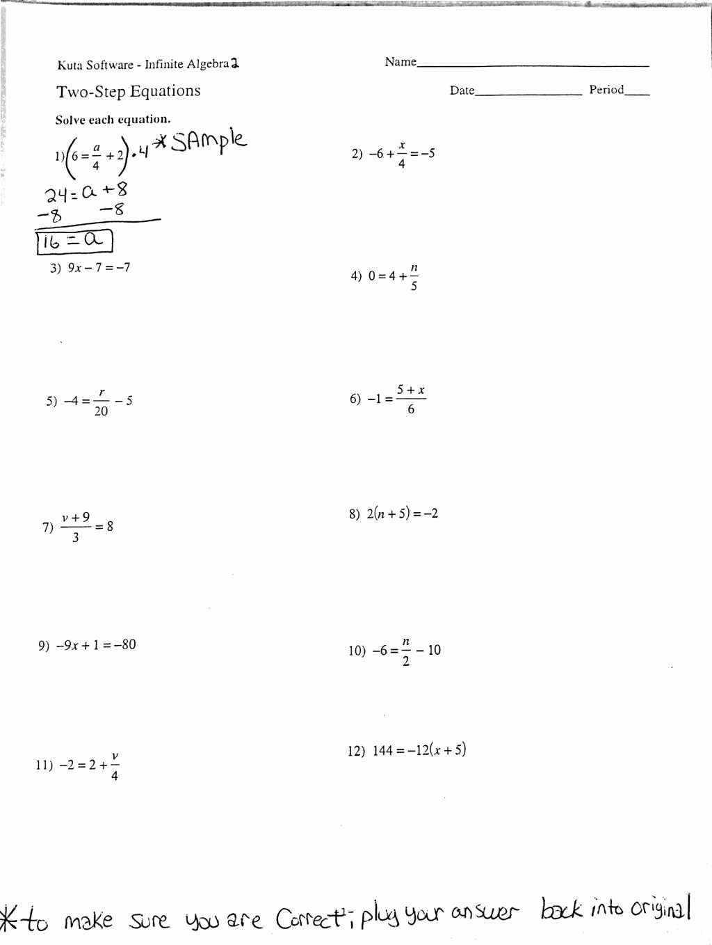 Respecting Others Property Worksheet Lovely Consecutive Integers Worksheet Siteraven